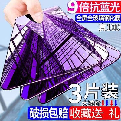 oppor9s钢化膜r11s/plus全屏a5a3a9/a57a59/k3手机膜a7x/r15x高清