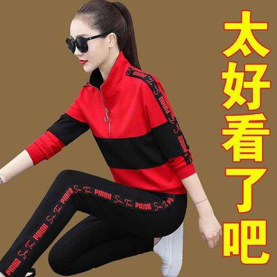 运动休闲套装女2021秋季新款韩版时尚卫衣大码宽松长袖长裤两件套
