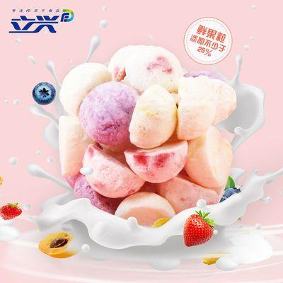 33617/立兴冻干草莓蓝莓酸奶块果粒什锦坚果酸奶酥零食干吃休闲食品