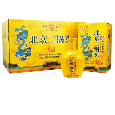永丰北京二锅头小黄龙京道15清香型42度纯粮 500ML*6瓶 整箱装