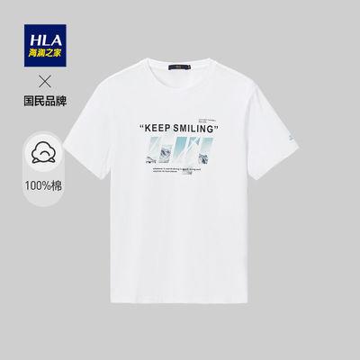 33909/HLA/海澜之家时尚圆领短袖T恤2021夏季新品舒适印花新疆棉t恤