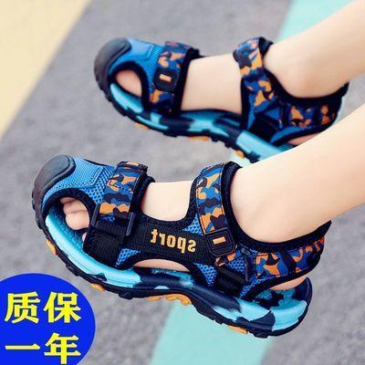 33980/男童凉鞋包头男童凉鞋2021夏季软底儿童凉鞋男孩小学生凉鞋中大童