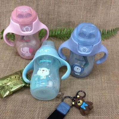 小土豆婴幼儿儿童水杯饮水杯学饮杯吸管杯PP防呛防漏重力球水杯