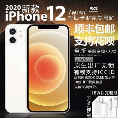 49647/【美版无锁】Apple/全新苹果iPhone12原生无锁5G单卡三网已激活