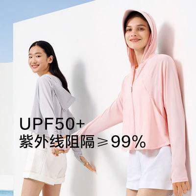 46012/蕉下防晒服披肩款女防紫外线冰丝外套户外女装运动风衣