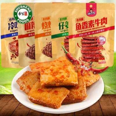 好巴食豆干休闲小吃辣条精选大豆蛋白制品选用非转基因大豆