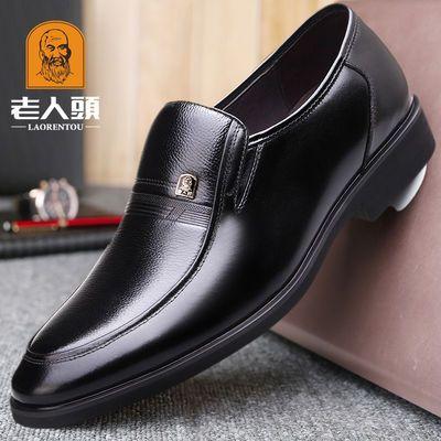 老人头男鞋新款中老年爸爸鞋商务正装皮鞋男真皮休闲内增高鞋韩版