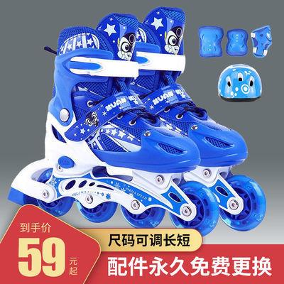 溜冰鞋儿童成人四轮旱冰轮滑鞋男孩儿小孩子女滑板鞋初学者全套装