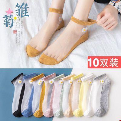 玻璃丝袜子女短袜ins潮小雏菊夏季薄款浅口透明水晶船袜2-10双