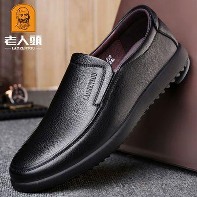 老人头男鞋2021新款男士商务休闲皮鞋男真皮加绒一脚蹬软底驾车鞋