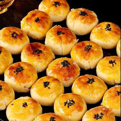 海鸭蛋黄酥雪媚娘正宗批发流心酥网红零食手工糕点酥饼月饼一整箱