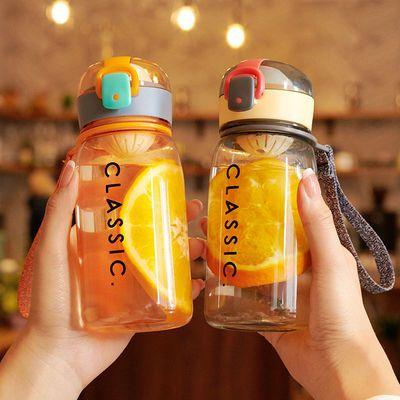 水杯女学生韩版可爱塑料儿童杯子ins高颜值大容量耐摔带吸管茶杯