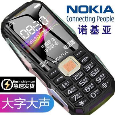 66178/诺基亚三防老人手机正品超长待机老年款移动大屏大字大声4G电信版