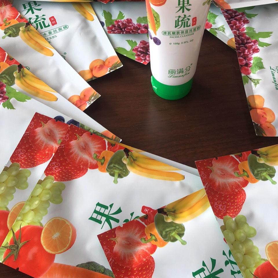 高档果蔬10贴果蔬面膜+1支洁面