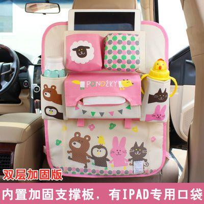 39097/汽车挂袋车载收纳袋儿童多功能椅背挂袋车用品大全