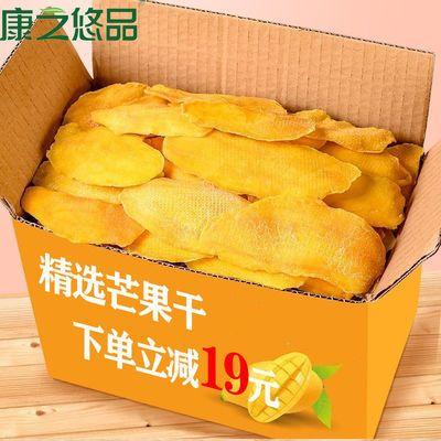 芒果干1000g含罐重水果干果脯泰国风味零食批发大礼包散装100g
