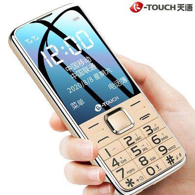 23450/【官方旗舰店】天语T2老人手机语音播报超长待机老年机学生老年机
