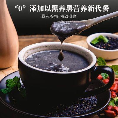 养发黑芝麻桑葚粉糊五谷黑豆黑米燕麦核桃粉中老年早餐代餐营养粥