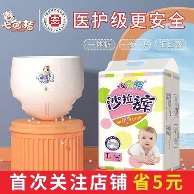 七色猪拉拉裤男宝宝纸尿裤女宝宝婴儿尿不湿超薄透气干爽尿片批发