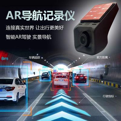 35771/AR实景导航USB记录仪高清夜视安卓大屏专用电子狗ADAS隐藏式1080P