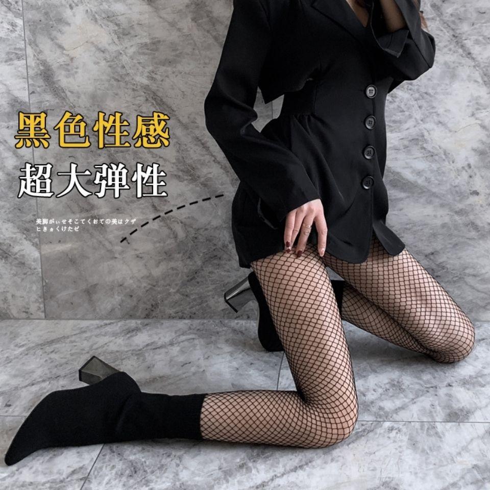黑丝袜连体渔网袜子长镂空jk韩版薄款性感连裤袜情趣辣妹名媛丝袜