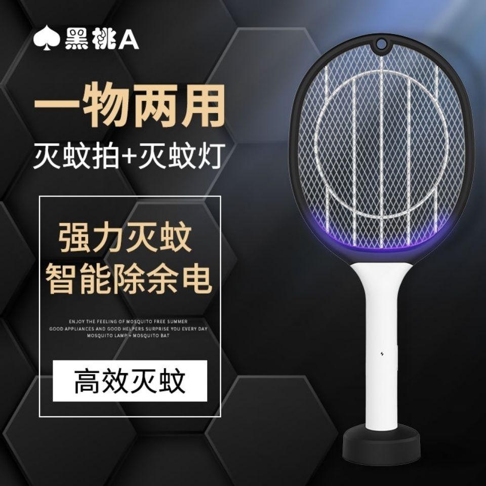 电蚊拍蚊灯USB充电式多功能两用锂电池苍蝇拍灭蚊神器安全不电人