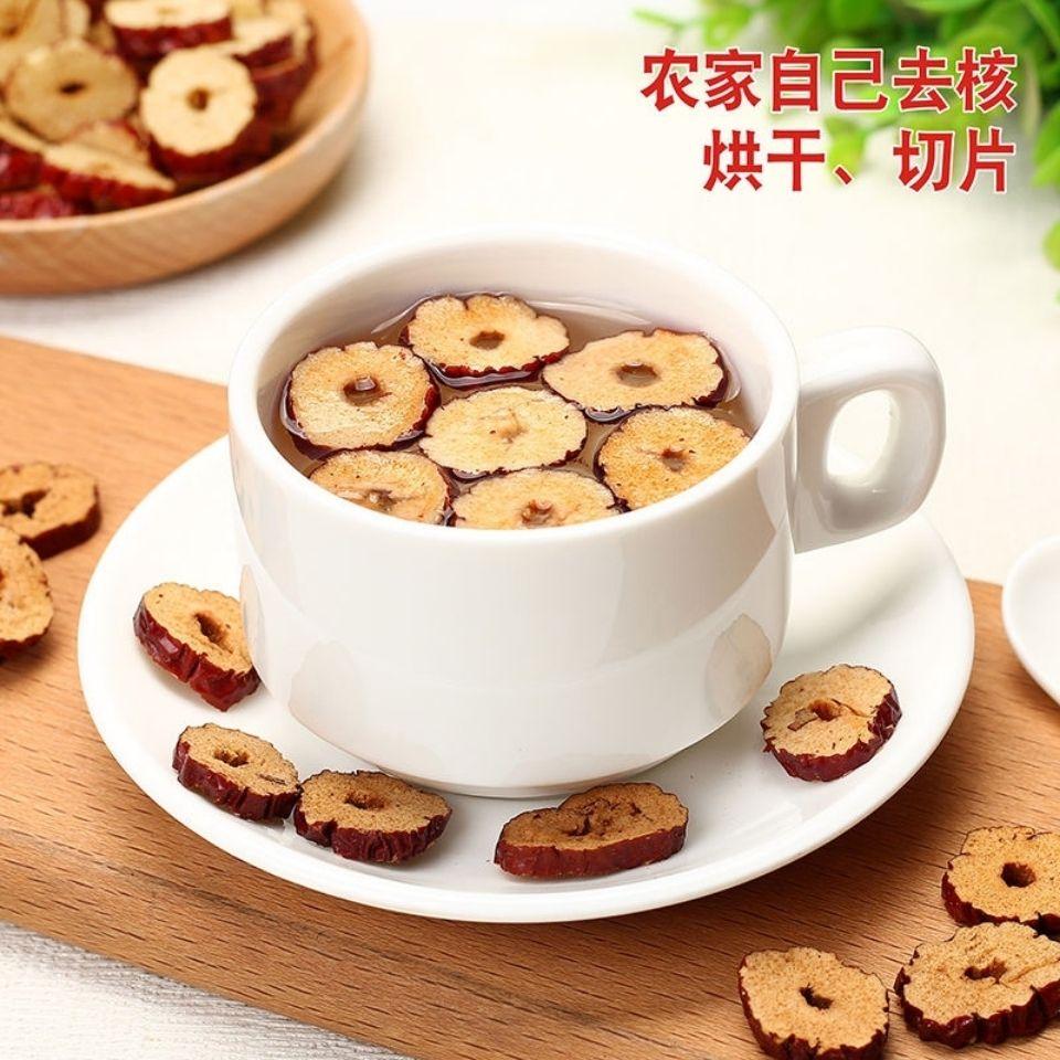 新疆红枣圈干片50克零食脆片枣圈无核红枣片即食泡水煮粥干吃脆酥