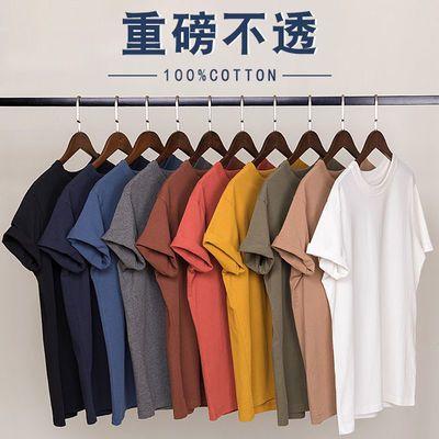 41060/纯棉300g重磅t恤美式纯色男女不透夏季新款ins打底衫宽松简约短袖