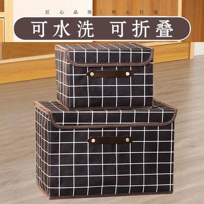 衣柜收纳盒衣服收纳箱折叠玩具整理箱有盖储物箱学生装书本的箱子