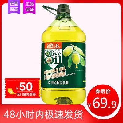 逸飞添加13%西班牙初榨橄榄油食用油5L炒菜油食用植物调和油大桶