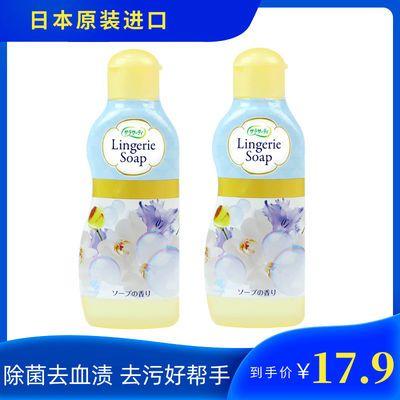 日本进口小林制药女性生理内衣内裤洗液清洗剂120ml除菌去血渍