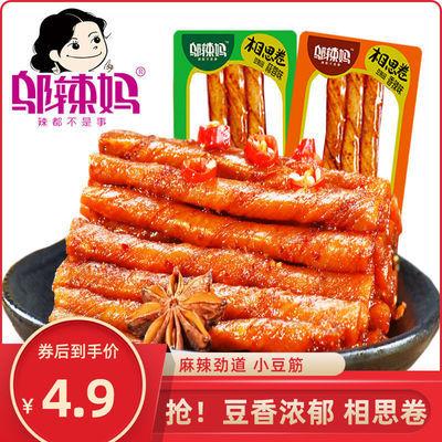 邬辣妈豆筋辣条相思卷豆条散称豆腐干零食麻辣网红小吃湖南特产