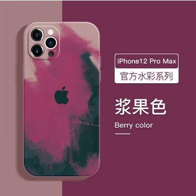 19598/苹果手机壳新款iPhone水彩硅胶软壳防摔女款ins风网红