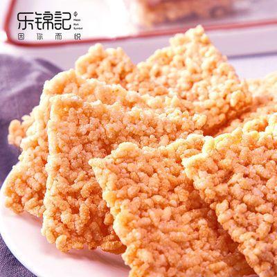 乐锦记糯米锅巴安徽特产小包装零食麻辣小吃休闲食品香脆原味米酥