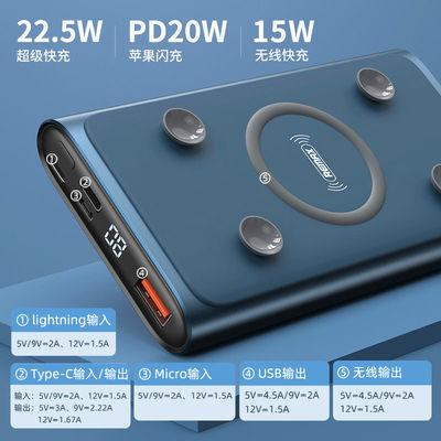 Magsafe无线充电宝15W适用于苹果12闪充20W华为22.5W超级快充吸盘