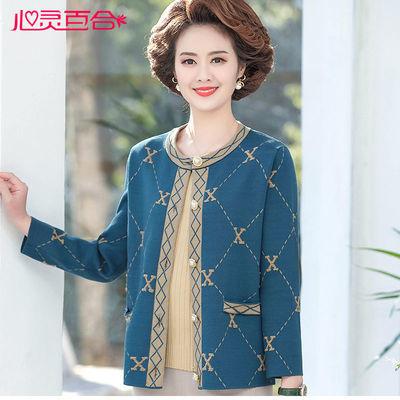 14045/妈妈春装短款外套中年女春秋装针织开衫毛衣上衣2021新款薄款小衫