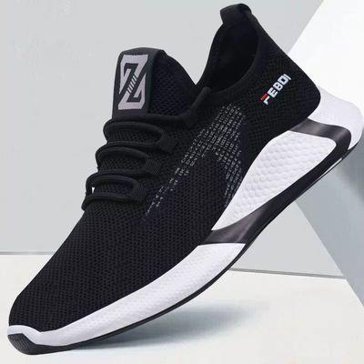 2021男鞋春季新款休闲运动鞋韩版潮流百搭跑步鞋轻便耐磨学生鞋子