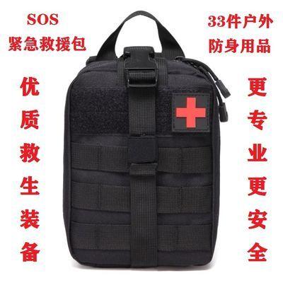 户外求生存装备野外应急救援医疗急救包箱军人野营用品工具包全套