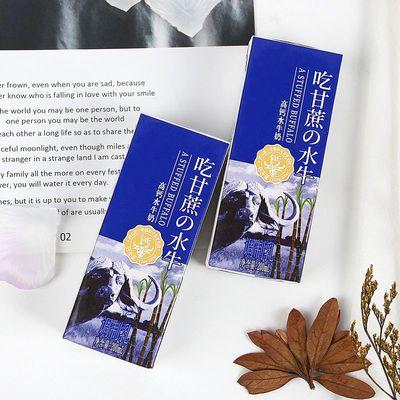 【旗舰店正品】悠纯水牛高钙奶水牛奶10盒礼盒装早餐奶整箱批发