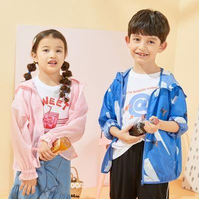 57754/Moomoo童装女童休闲薄外套