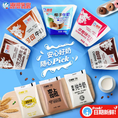 特价促销 12包天津海河可椰子淡甜牛奶整箱破损包赔顺丰包邮