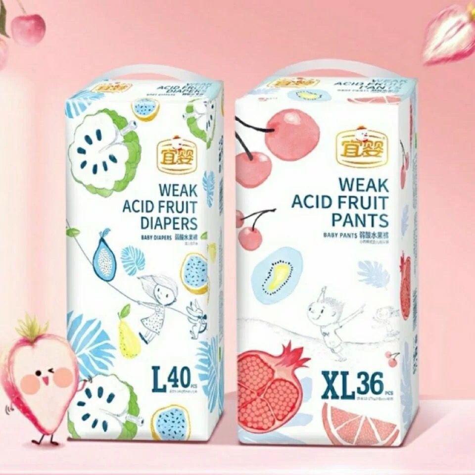 宜婴弱酸水果小内裤XL36超薄柔软干爽透气拉拉裤婴儿宝宝尿不湿