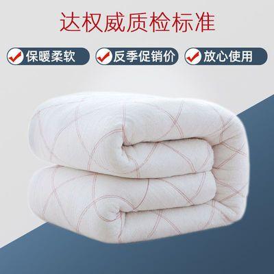74011/棉被垫被床垫棉花被芯棉被子冬天加厚学生宿舍春秋被褥棉胎被