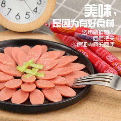 力诚火腿肠吃的零食健康食品网红王中王肉肠批发泡面学生小吃