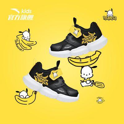 33751/安踏婴童鞋2021年专柜新款网面透气软底舒适儿童宝宝学步鞋机能鞋