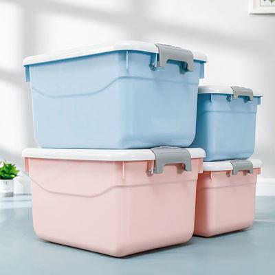 家用收纳箱储物盒子带手提三件套塑料衣服玩具整理箱带盖家用衣物