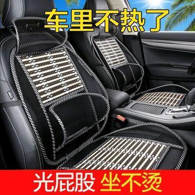 30778/汽车腰靠垫腰垫夏季透气开车用护腰神器驾驶座椅腰部支撑靠背枕托