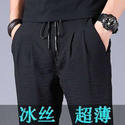 薄款冰丝男士休闲裤大码夏季中老年宽松运动裤男速干松紧腰长裤子