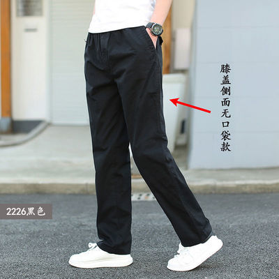 92149/秋季秋款直筒运动裤纯棉大码宽松工装裤男户外休闲裤多口袋长裤子