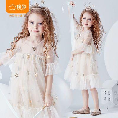 巴拉巴拉旗下棉致女童连衣裙公主裙儿童裙子新夏季小仙女蓬蓬纱裙